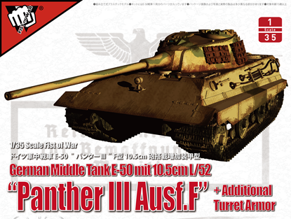 """Picture of German Middle Tank E-50 mit 10.5cm L/52 """"Panther III Ausf.F"""""""